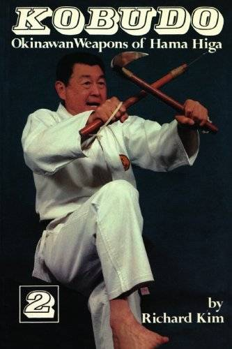 Richard Kim, Kobudo 2